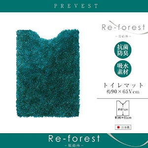 PREVEST Re-forest 原始林 トイレマット(90×65cm)