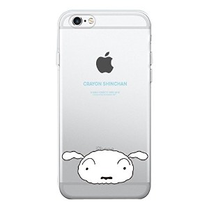 【 iPhone7 ケース カバー 】 【★フィルム付き/日本国内発送】 iPhone 7 iPhone7 クレヨンしんちゃん クリア ケース 【Crayonshinchan Clear Case】...