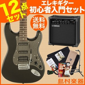 Squier by Fender Affinity Stratocaster HSS Rosewood Fingerboard MBKS(モンテゴブラックメタリック) ヤマハアンプセット...