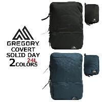 GREGORY グレゴリー COVERT SOLID DAY カバートソリッドデイリュックサック バックパック バッグ メンズ レディース 24L A3プレゼント ギフト 通勤 通学 送料無料