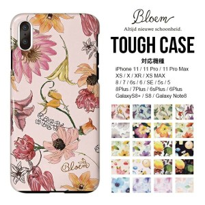 スマホケース Bleom タフケース 【 iPhoneケース iPhone7 iPhone6 iPhone6s iPhoneX iPhone8 iphone7plus iPhone5...