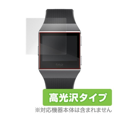 Fitbit Ionic 用 保護 フィルム OverLay Brilliant for Fitbit Ionic (2枚組) 【送料無料】【ポストイン指定商品】 液晶 保護 フィルム シート...
