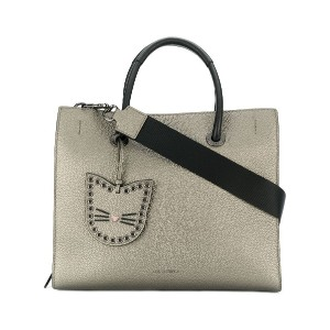 Karl Lagerfeld Karry All トートバッグ - メタリック