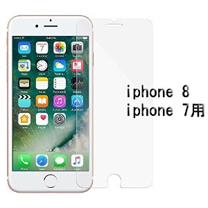 iPhone 7/8 専用液晶強化保護ガラスフィルム 3D Touch 極薄0.26mm 指紋防止 9H硬度 2.5D MIKUVES