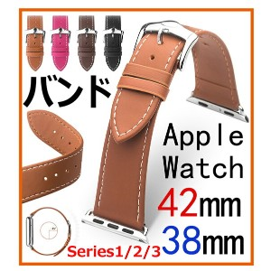 Apple Watchバンド アップルウォッチバンド Apple Watch series3 Apple Watch series2 Apple Watch series1に対応 Apple...