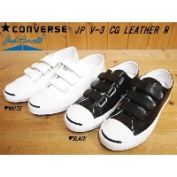 ♪CONVERSE JACK PURCELL V-3 CG LEATHER R▼コンバース ジャックパーセル V-3 CG レザー R▼WHITE(1CL079)・BLACK(1CL080)▼メンズ...