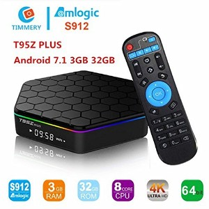 TV BOX,T95ZプラスAndroid TV BOX、Android 7.1 Amlogic S912 Octa-core 3G DDR3 RAM 32G eMMC ROMスマートTVボックスデュ...