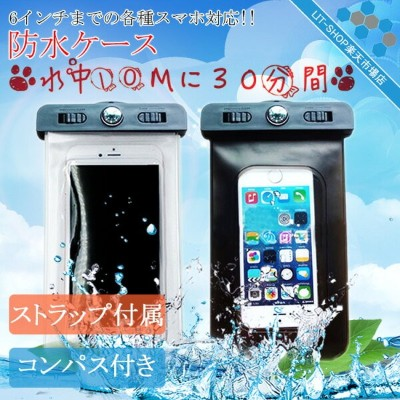 【送料無料】 iPhone8 8plus防水ケース 防水ポーチ iPhone7 7plus iPhone6S 6SPlus iPhone7Plus iPhone6Splus iPhone スマホ...