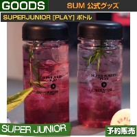 SUPERJUNIOR #play bottle ボトル (one more chance / black suit ) SUM DDP ARTIUM SM 日本国内配送 1次予約 送料無料