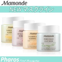 [Pharos]★マモンド★ NEWマスクライン / Enriched Nutri Sleeping Mask / Petal Purifying Bubble Mask /
