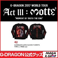 [MOTTE] G-DRAGON LONG SLEEVE T-SHIRTS_TYPE 2 [G-Dragon 2017 World Tour Act lll : motte MD][公式グッズ]