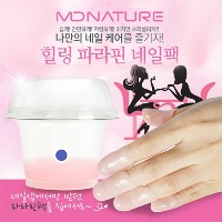 [1+1+1] [New]] 爪 Care / Nail Care / ネイル ケア / Paraffin Nail Pack / MD Nature / 栄養供給 / 爪まとめ / ネイル Mask