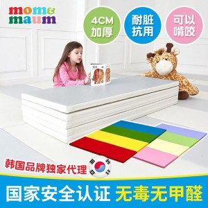 ★Korea Hit★pastel playmat / Folding mattress / baby and kids safety mat / mom maum /マムエン心