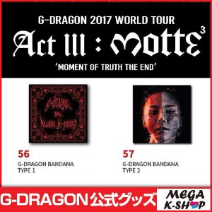 [MOTTE] G-DRAGON BANDANA  [G-Dragon 2017 World Tour Act lll : motte MD][公式グッズ]