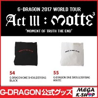[MOTTE] G-DRAGON ONE SHOULDER BAG [G-Dragon 2017 World Tour Act lll : motte MD][公式グッズ]