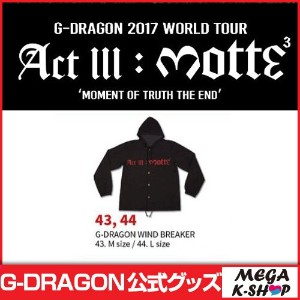 [MOTTE] G-DRAGON WIND BREAKER [G-Dragon 2017 World Tour Act lll : motte MD][公式グッズ]
