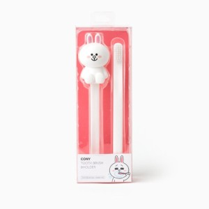 Line Friends Store Official Goods : Cony Silicon Tooth Brush and Holder Set