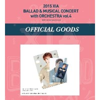 JYJ 2015 XIA BALLAD MUSICAL CONCERT with ORCHESTRA vol.4 公式グッズ クリアファイルセット CLEAR FILE SET