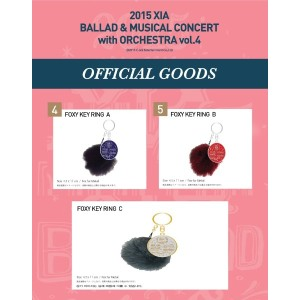 JYJ 2015 XIA BALLAD MUSICAL CONCERT with ORCHESTRA vol.4 公式グッズ FOXY KEY RING