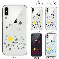 iPhone X / iPhone8 / iPhone8 Plus ケース ハード シャイニングスター TYPE1 iPhone7 iPhone SE iPhone6s iPhone5s...