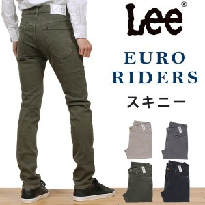 【5%OFF】【国内送料無料】『EURO RIDERS』ユーロライダース スキニー/Lee/リー/スキニー/スリム/Lee--LM0815_214_259_221_276アクス三信/AXS...