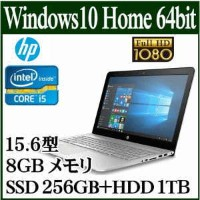 ★HP ENVY Notebook 15-as102TU ノートパソコンY4F64PA-AAOH Windows 10 Home 64bit Corei5 8GB SSD256GB WEBカメラ...