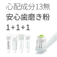 [Manyo Factory/韓国コスメ 魔女工場 本社直営] ★T-smile Natural Toothpaste 1+1+1 ★ ティースマイル 歯磨き粉 1+1+1 心配成分13無