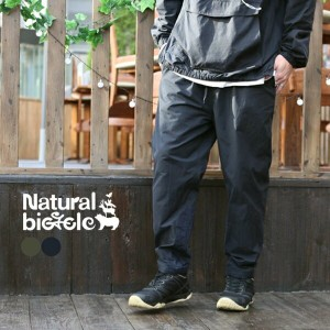 ナチュラルバイシクル Naturalbicycle 【2018SS新作】 60/40 Pedal Pants 【MADE IN JAPAN series】 / ボトムス