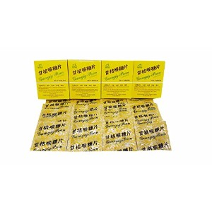 Gumgig Pean, 4 Boxes of Gumgig Pean Lozenges. Use as expectorant and for relief of throat irritation...