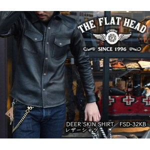 【THE FLAT HEAD/フラットヘッド】レザーシャツ/DEER SKIN SHIRT FSD-32KB★REAL DEAL