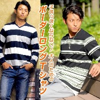 Tシャツ ボーダー 長袖 ロングTシャツ Tシャツ ボーダー 長袖 ロングTシャツ カットソー