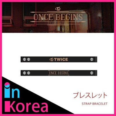 TWICE ストラップ ブレスレット TWICE STRAP BRACELET【ネコポス◆代引不可】/ TWICE ONCE BEGINS FANMEETING