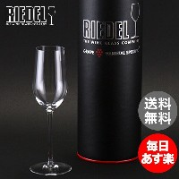 Riedel リーデル Sommeliers ソムリエ シェリーテキーラ クリア (透明) 4400/18 ワイングラス