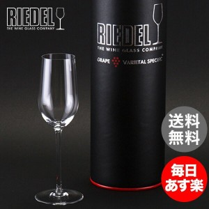 Riedel リーデル Sommeliers ソムリエ シェリーテキーラ クリア (透明) 4400/18 ワイングラス 新生活
