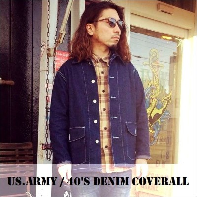 US ARMY 40'S DENIM COVERALL/アメリカ陸軍デニムカバーオール