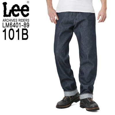【20%OFF大特価】Lee リー LM6401-89 ARCHIVES 45s RIDERS 101B 1945年復刻モデル《WIP》ミリタリー 軍物 メンズ 男性 ギフト プレゼント