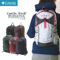 【NEW】コロンビア リュック COLUMBIA PU8185 CASTLE ROCK 20L BACKPACK キャッスルロック バックパック レインカバー付