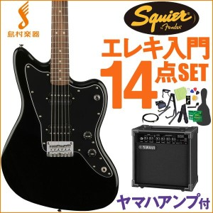 Squier by Fender Affinity JAZZMASTER HH BLK エレキギター 初心者14点セット 【ヤマハアンプ付き】 ジャズマスター 【スクワイヤー / スクワイア】...