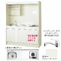 ###INAX/LIXIL ミニキッチン【DMK15LKWC1A100】電気コンロ100V フルユニット 間口150cm 飲料用電気温水器タイプ 一般地用 受注生産