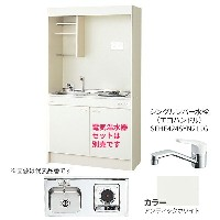 ###INAX/LIXIL ミニキッチン【DMK10LKWC2A200】電気コンロ200V フルユニット 間口105cm 飲料用電気温水器タイプ 寒冷地用 受注生産
