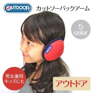 【OUTDOOR】カットソーバックアーム 5color【RCP】