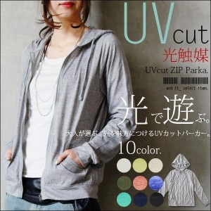 【and it_/アンドイット】●メール便で送料無料●光触媒UVカットZIPパーカー【M】【L】【10】(レディース トップス ボーダー 大きいサイズ 30代 40代 薄手 ゆ