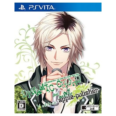 (メール便送料無料)(PSVita)DYNAMIC CHORD feat.apple-polisher V edition(新品)(取り寄せ)