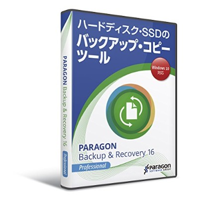 Paragon Backup & Recovery 16 Professional Amazon