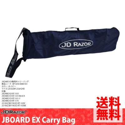 JBOARD EX CARRY BAG ジェイボード キャリーバッグスケートボード ストリートボード jdrazor J-BOARD Jボード キャリーケース【送料無料】