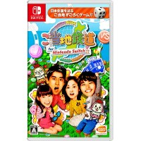 【Switch】ご当地鉄道 for Nintendo Switch あす楽対応