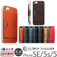 【送料無料】 iPhoneSE / iPhone5s / iPhone5 用 本革 レザー ケース SLG DESIGN iPhone5/5s D6 Italian Minerva Box...