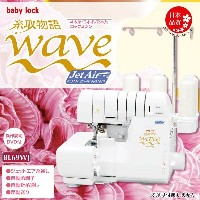 baby lockベビーロック 4本糸/3本糸/2本糸ロックミシン 糸取物語 Wave JetAir BL69WJ 【RCP】 送料無料!