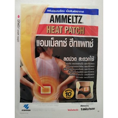 6 x Ammeltz Heat Patch By KOBAYASHI JAPAN Air-activated Therapeutic Heat Pad With 1 pc Premium...