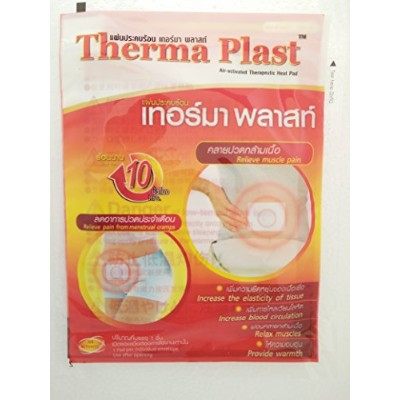 6 x Therma plast By Iris Fine Product JAPAN Air-activated Therapeutic Heat Pad With 1 pc Premium...